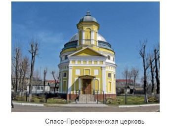 Памятники Чечерска