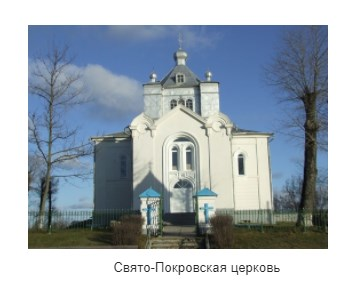 Памятники Дзержинска