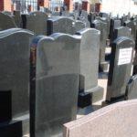 Какие бывают формы надгробных памятников из гранита?