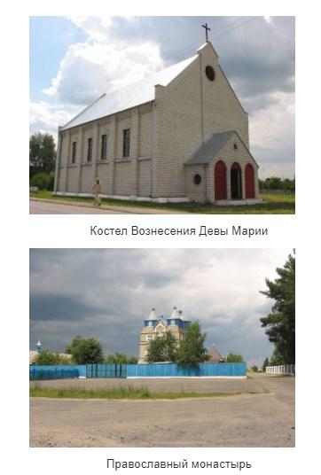 Памятники Хойников