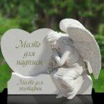 Памятник из гранита в форме ангела и его значение