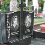 Памятник из гранита в форме книги и его значение