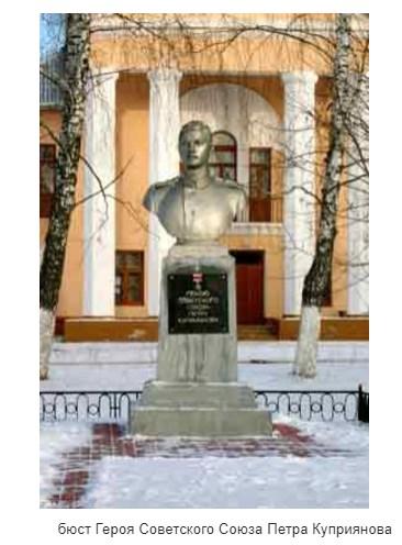 Памятники Жодино