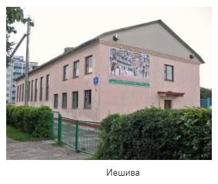 Памятники Баранович