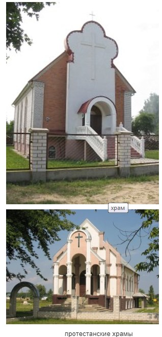 Памятники Березы