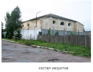 Памятники Бобруйска