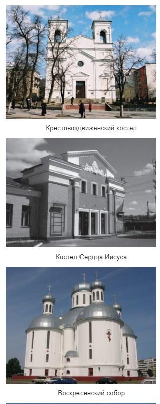 Памятники Бреста