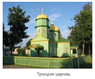Памятники Быхова