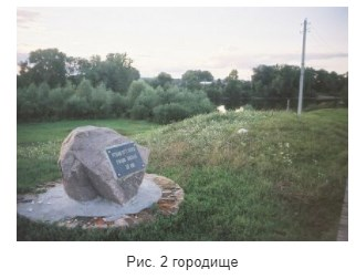 Памятники Давид-городка