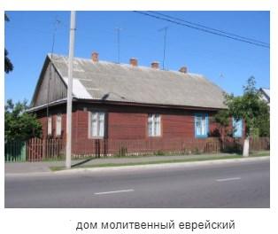 Памятники Дрогичина
