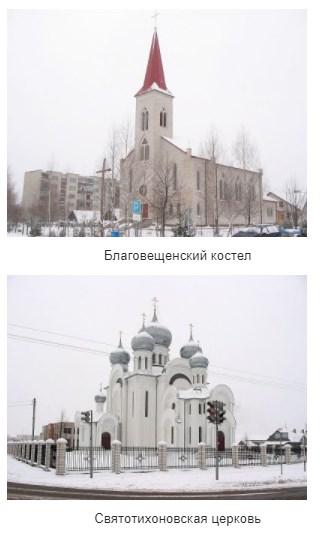 Памятники Ганцевич