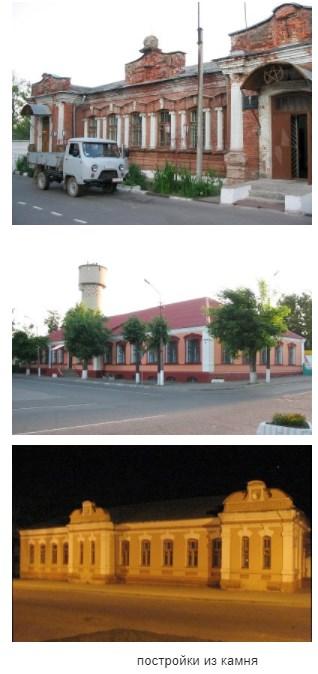 Памятники Горок