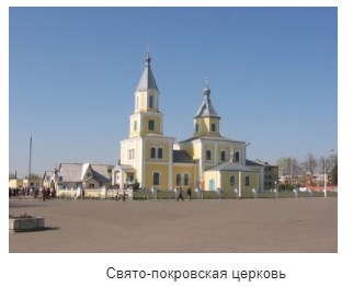 Памятники Иваново