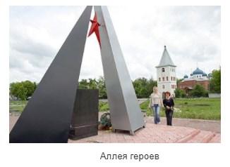 Памятники Калинкович