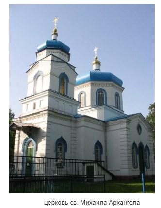 Памятники Климович