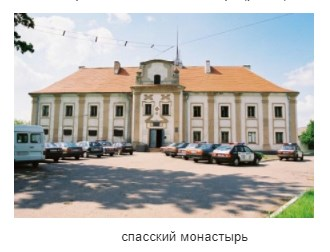 Памятники Кобрина