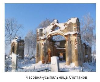 Памятники Ляхович