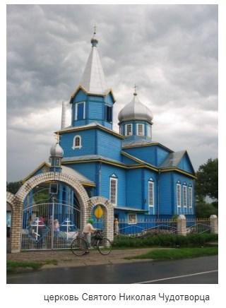 Памятники Малорита