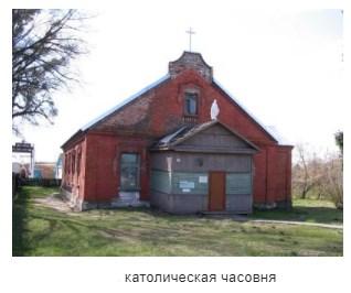 Памятники Микашевич