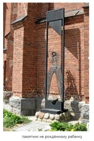 Памятники Миоры
