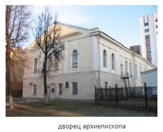 Памятники Могилева
