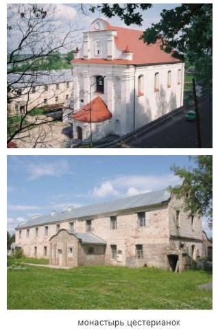 Памятники Мозыря