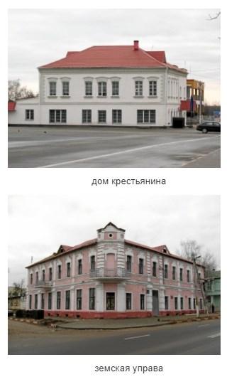 Памятники Мстиславля