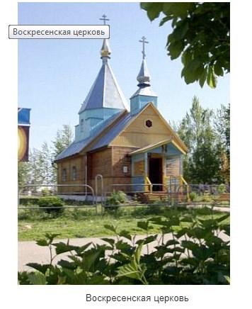 Памятники Новолукомля