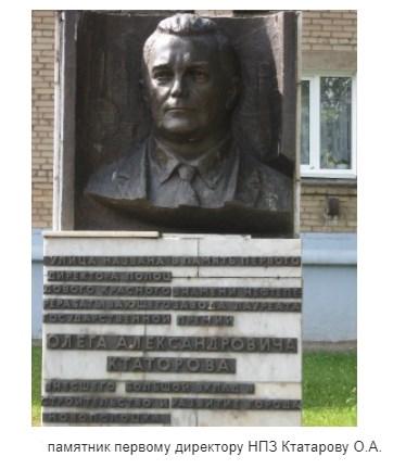 Памятники Новополоцка