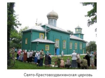 Памятники Осипович