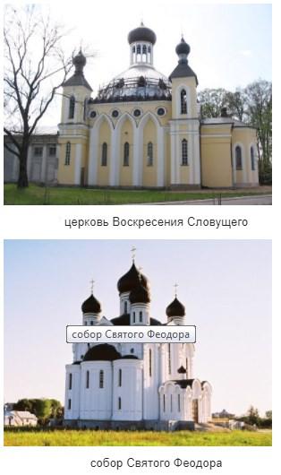 Памятники Пинска