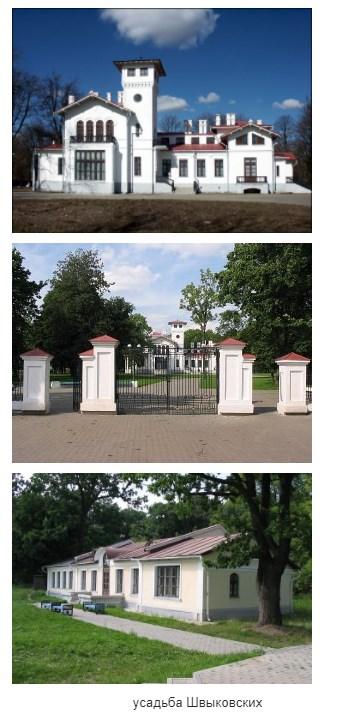 Памятники Пружан