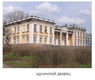 Памятники Щучина