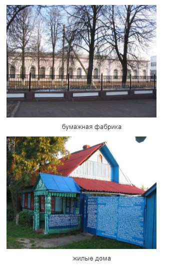 Памятники Шклова