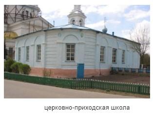 Памятники Славгорода