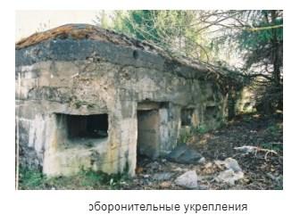 Памятники Сморгони