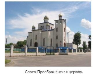 Памятники Ветка