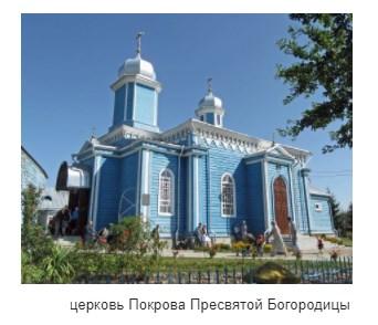 Памятники Жабинки