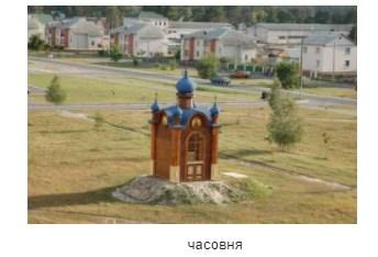 Памятники Житкович